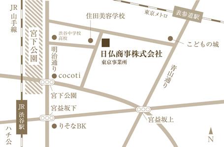 東京事業所ショールーム